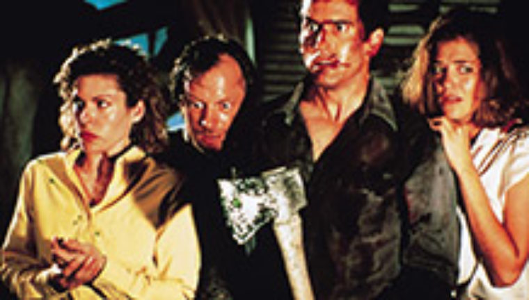 80S Evil Dead 2 218X124