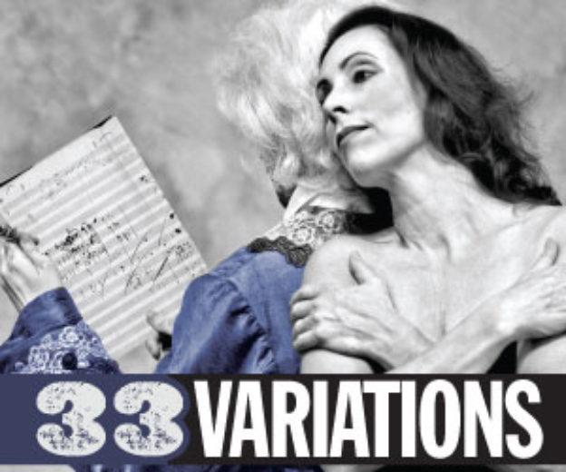 Variations 300X250