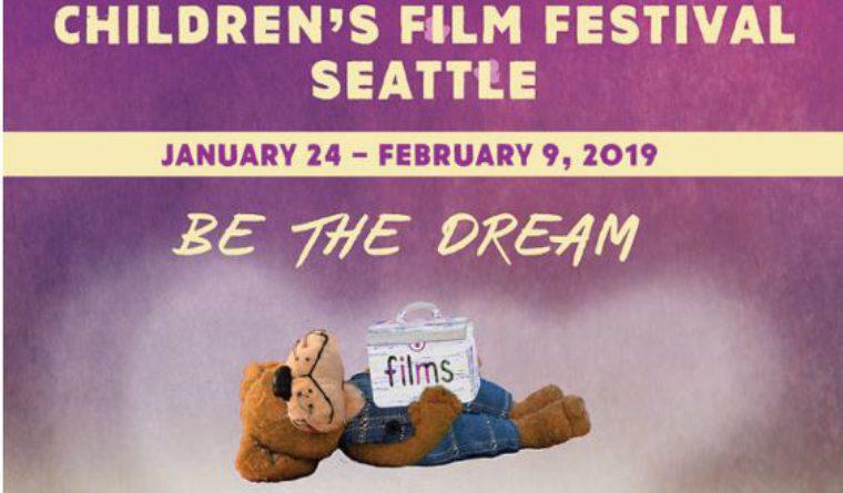 Childrens_film_fest