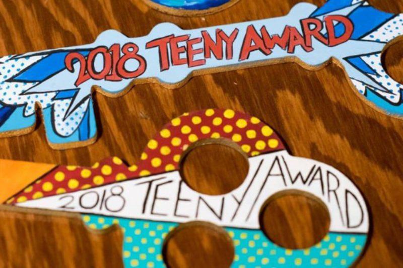 Teeny Key