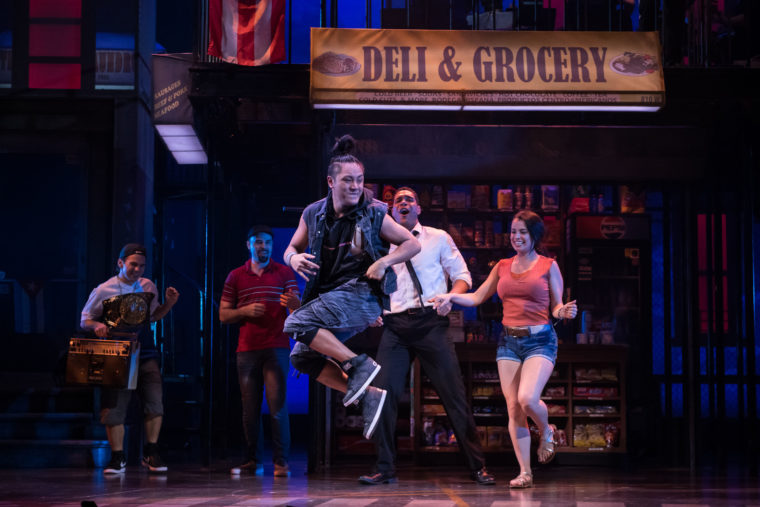 In The Heights Teen Tix Web